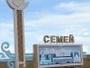 В соцсетях распространяется информация о смене акима Семея
