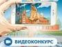 Поздравляй любимый город и получай подарки от «Казцинка»