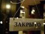 Ограничительные меры: в Усть-Каменогорске закрываются некоторые объекты