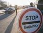С 1 ноября в ВКО введут ограничения и установят блокопосты